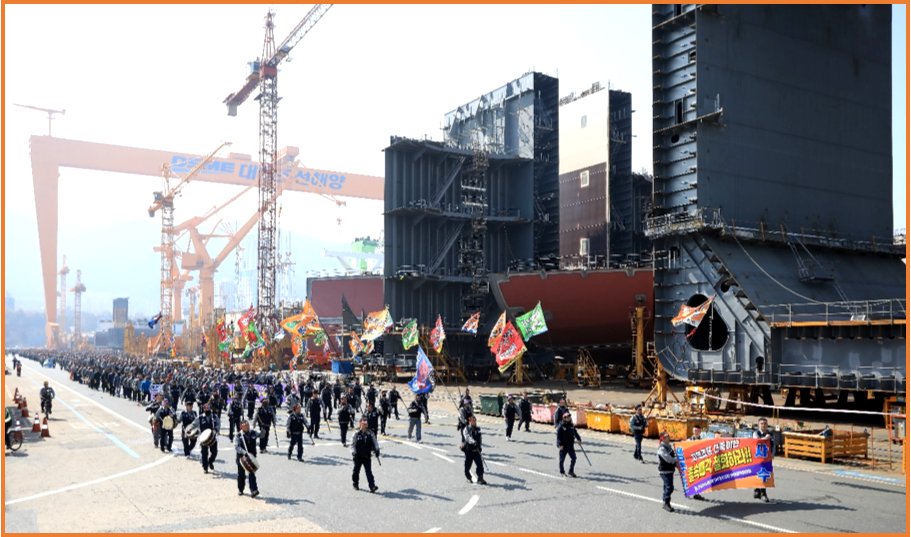 AutoInformed.com on the merger of Hyundai Heavy Industries with Daewoo Shipbuilding and Marine Engineering